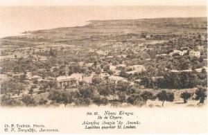 Καρτ ποστάλ του Θ. Τουφεξή που εικονίζει την ενορία του Αποστόλου Λουκά Λαπήθου στις αρχές του 20ού αιώνα