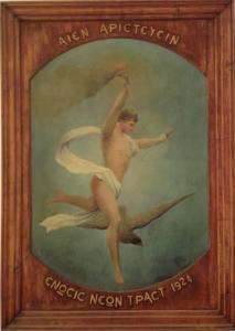 Στο εξώφυλλο του λευκώματος ο Γανυμήδης, έργο του Ιωάννη Κισσονέρη.