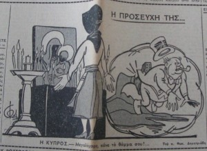 Vema,15081954