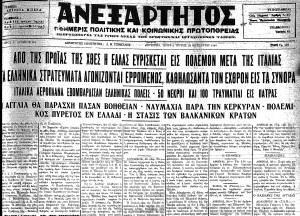 Anex29Oct1940