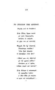 Ptohon113