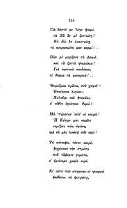 Ptohon114