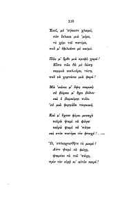 Ptohon116