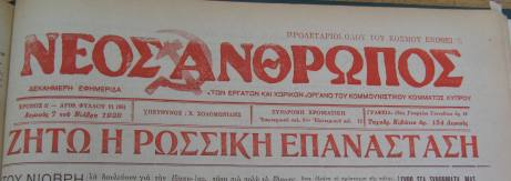 neosanthropos